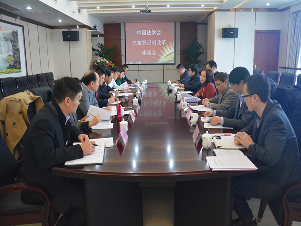 司法体制改革第三方评估项目组赴山东与省律师协会开展调研座谈