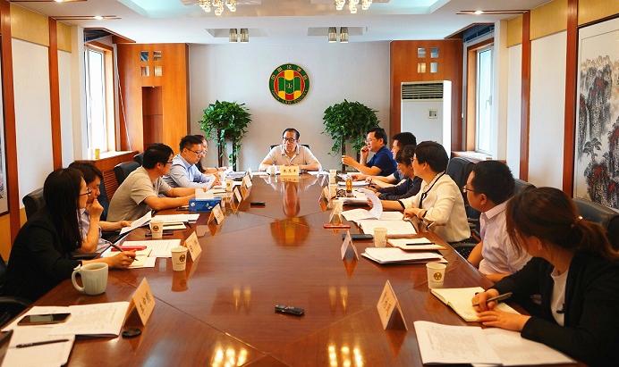 张苏军副会长主持召开 贵州省法治毕节建设评估工作座谈会